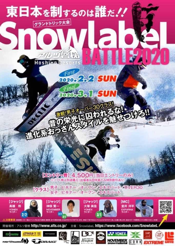 SnowlabeL Battle 2020 vol1