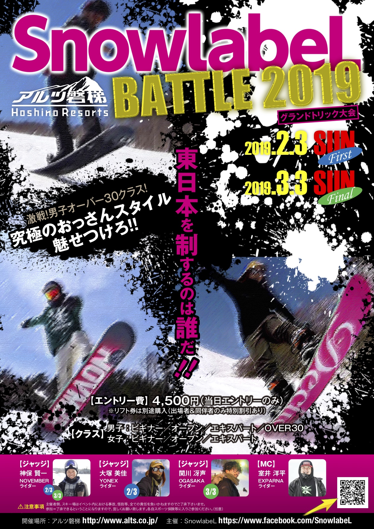 SnowlabeL Battle 2019 vol1