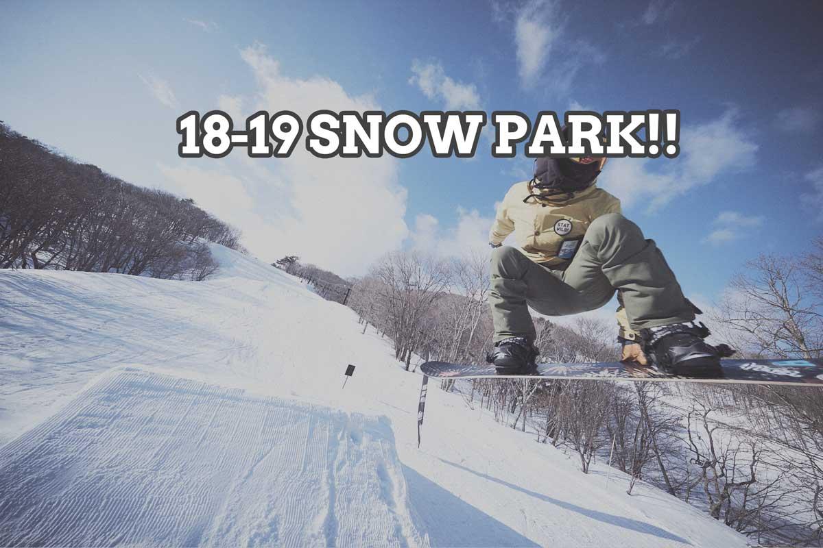Snow park guide