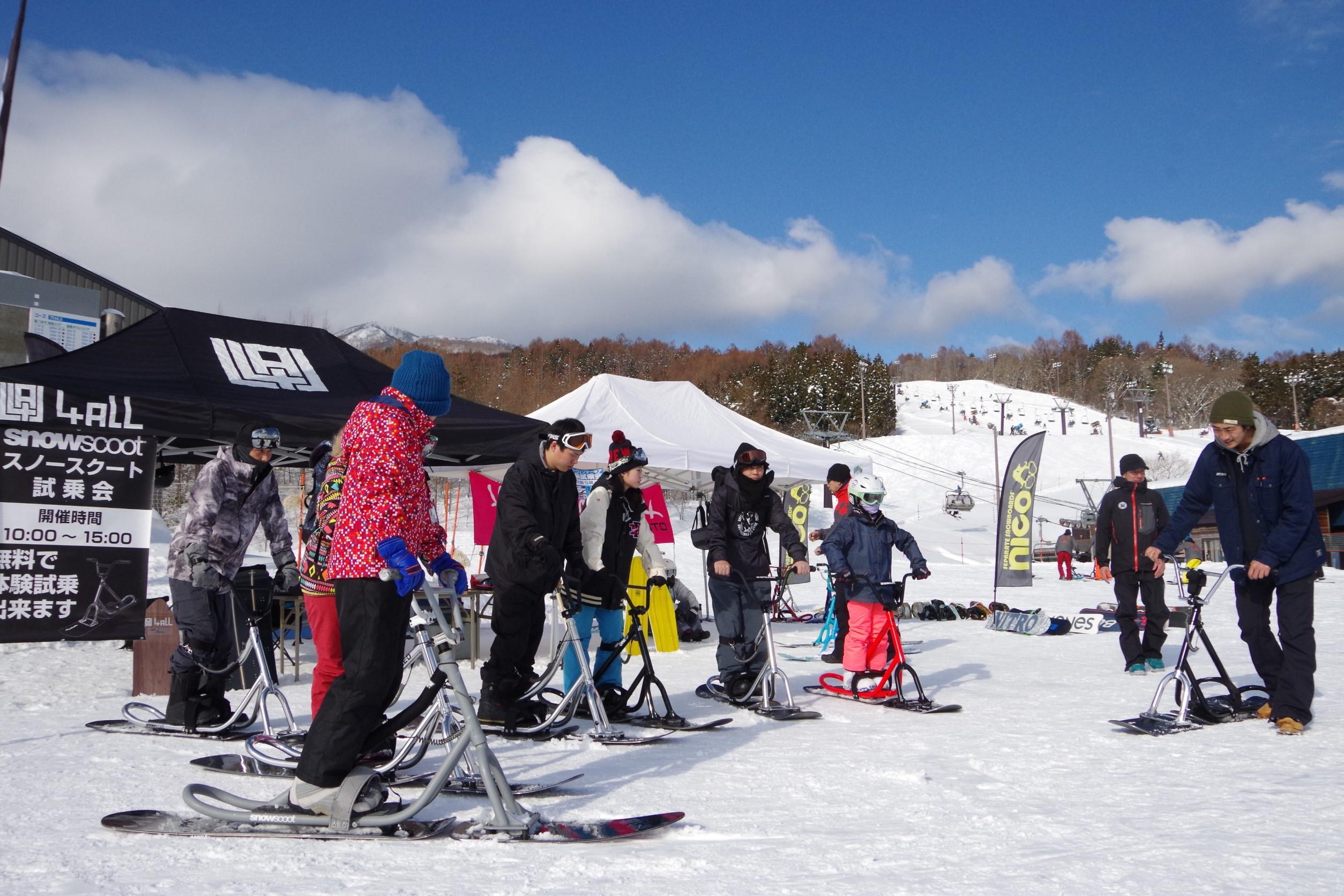 スノーバイク体験&試乗会