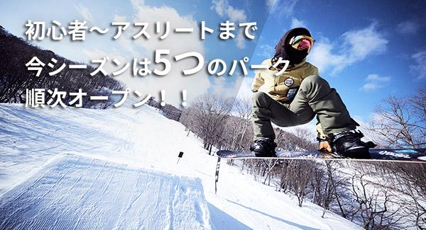 snowpark