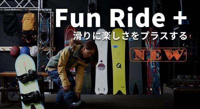 Funride+