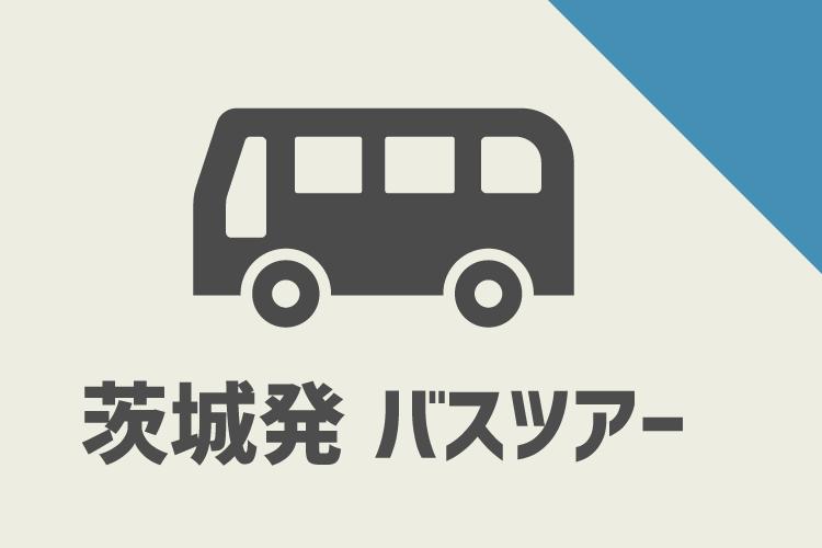 ibaragi_bus